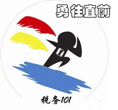 大学班级logo设计图展示