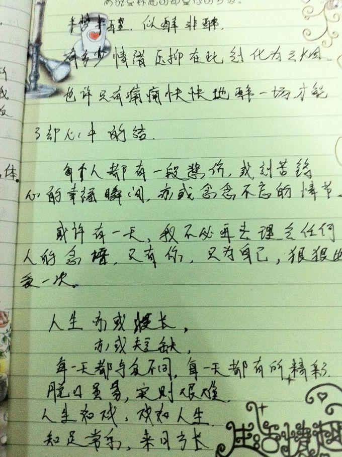 【高中学习体验随笔】