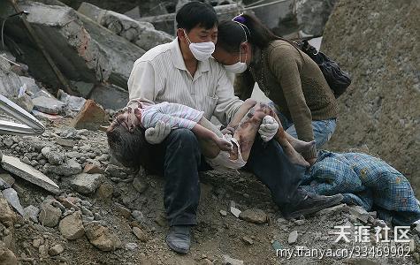 为汶川地震的死者默哀,为生者祈福